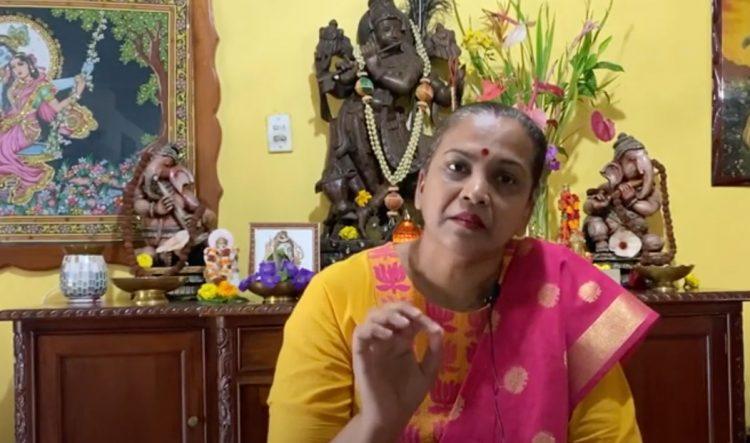 Geeta-Vaahini